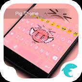 Emoji Keyboard-Pink Pig