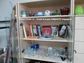 Photo: Inkeri Klubi ry – Клуб Ингрия KIRJASTO Kulttuurikeskus Ingegerd'issä
