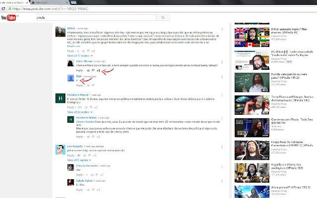 YouTube Plus Response