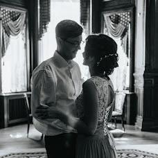 Fotógrafo de casamento Polina Evtifeeva (terianora). Foto de 24.06.2017