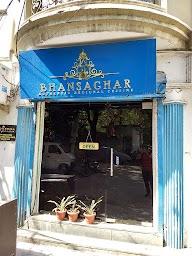 Bhansaghar photo 6
