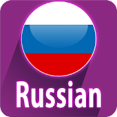 Russian Conversation Courses