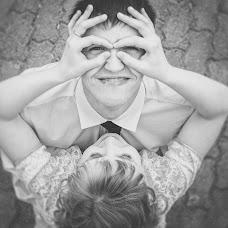 Wedding photographer Nikolay Umnaev (glycogen). Photo of 22.06.2014