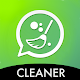Cleanup Utility for Chat Messages Download on Windows