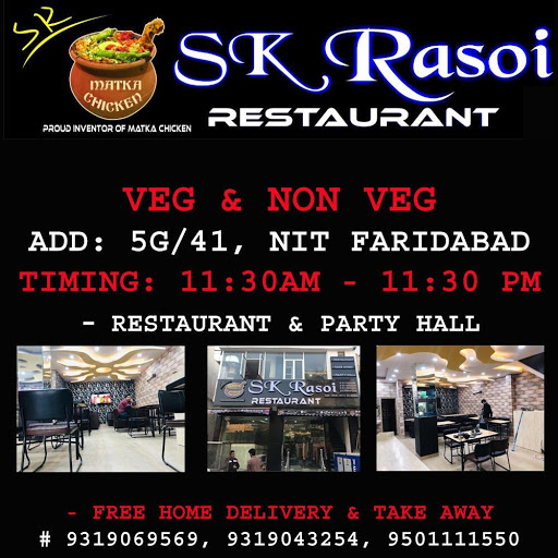 S.K Rasoi menu 2