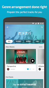 KKBOX- Let's music ! screenshot 1