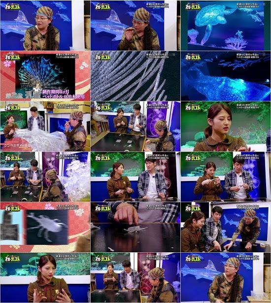 (TV-Variety)(720p) 日本創造紀行 和ーティスト 180428