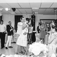 Wedding photographer Sofya Malysheva (Sofya79). Photo of 05.10.2017