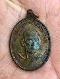เหรียญหลวงพ่อถิร วัดบ้านลำ ปี17 เนื้อนวะโลหะ