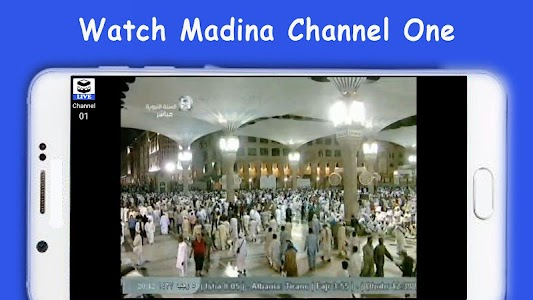 Watch Makkah & Madinah Live HD screenshot 5