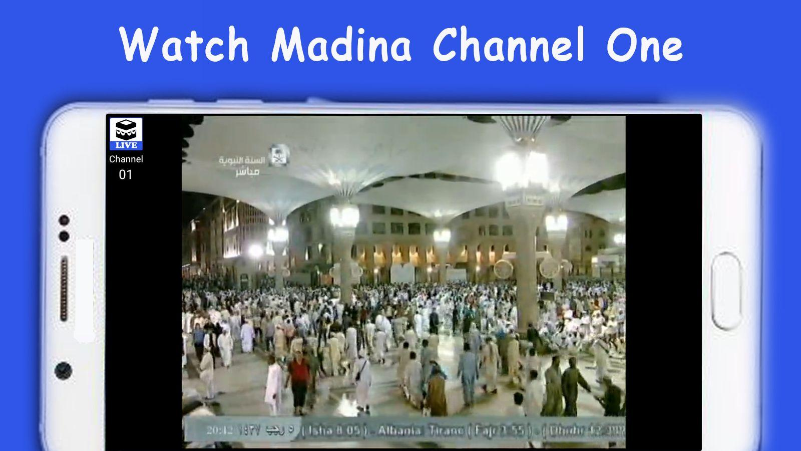 Watch Makkah & Madinah Live HD- screenshot