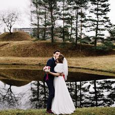 Wedding photographer Aleksandr Vinogradov (sanchous89). Photo of 14.04.2018