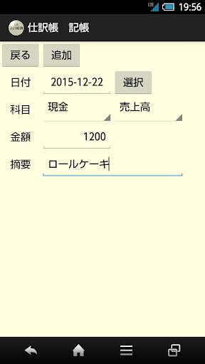 LSu4f1au8a08u5e33u7c3f 2.9 Windows u7528 2