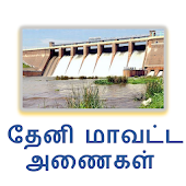 Theni Dams Water Level