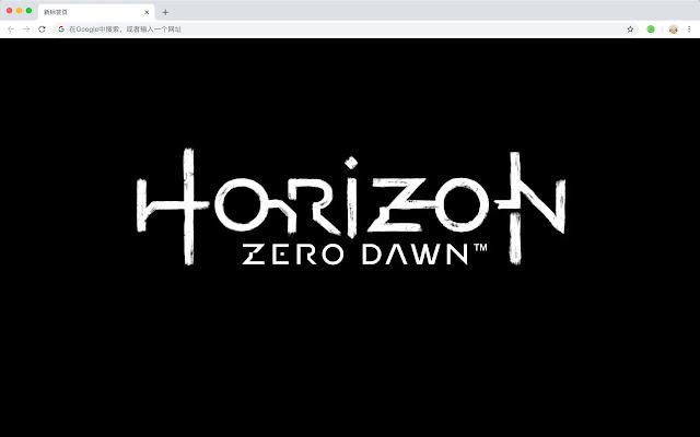 Horizon: Zero Dawn HD Wallpapers New Themes