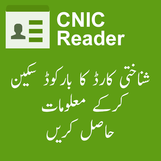 CNIC Reader - Apps on Google Play