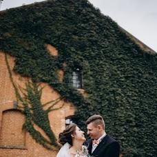 Wedding photographer Katerina Garbuzyuk (garbuzyukphoto). Photo of 25.11.2018