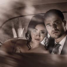Wedding photographer Vitaliy Kucher (teamer). Photo of 30.07.2016