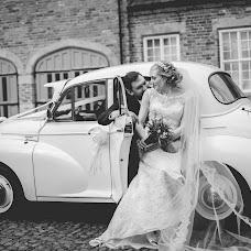 Wedding photographer Yana Audas (audas). Photo of 12.05.2015
