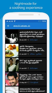 Dinamani News - Official- screenshot thumbnail
