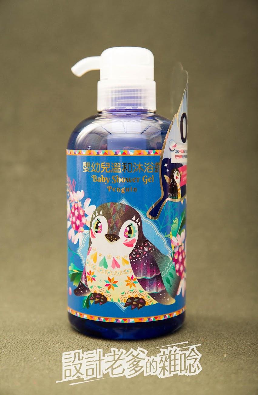 AGANNA海鸚精油嬰幼兒溫和洗髮精+AGANNA企鵝精油嬰幼兒溫和沐浴露 小娃也有天然草本無添加的SPA時光呦~