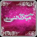 Eid active wallpaper 6 icon