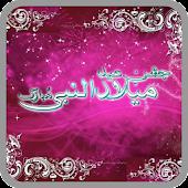 Eid active wallpaper 6