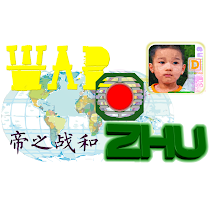 Photo: logo of site, warozhu.com, of warrenzh, Hope of China, visit it at http://warozhu.com