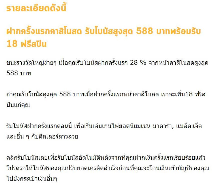 ลิงค์เข้า sbobet WEBET gtrbet99 what is sbo