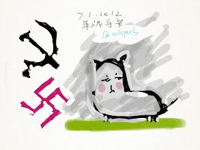 Photo: 草泥马纳粹 #七一草泥马节