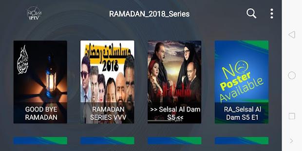 NOVA IPTV for PC / Windows 7, 8, 10 / MAC Free Download