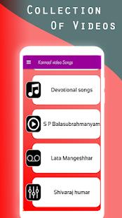 Kannada Video Songs for PC-Windows 7,8,10 and Mac apk screenshot 2