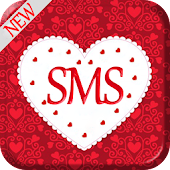 Seduction SMS 2017