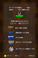 Screenshot of めざせ!地底帝国
