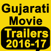 Gujarati Movie Trailer 2016-17