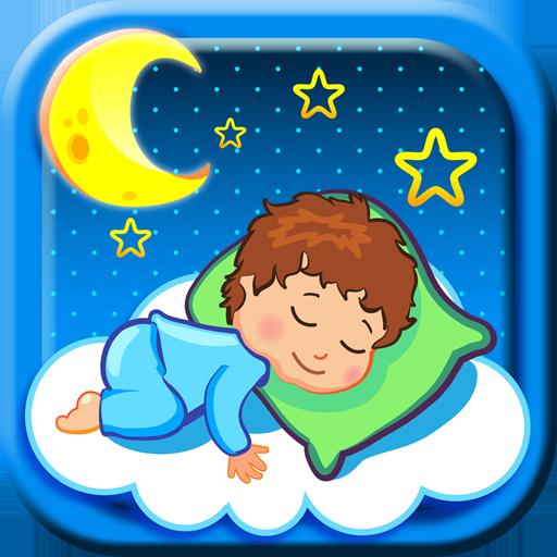 Всем, дети спят картинки для детей дошкольного возраста