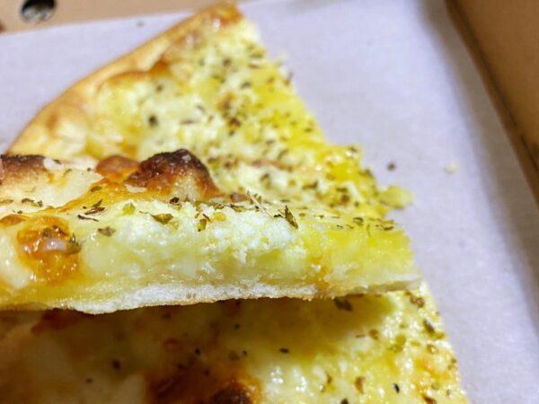 Pizza Rock Nankan 南崁店