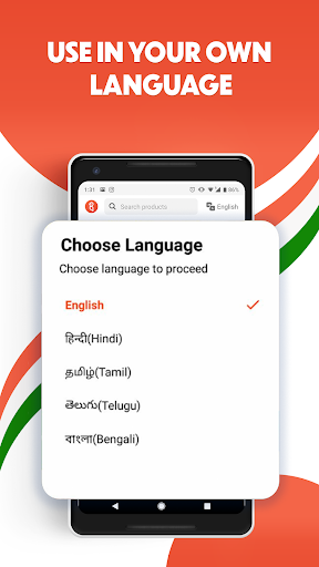 Bulbul - Online Video Shopping App   Made In India 1.731 Screenshots 5