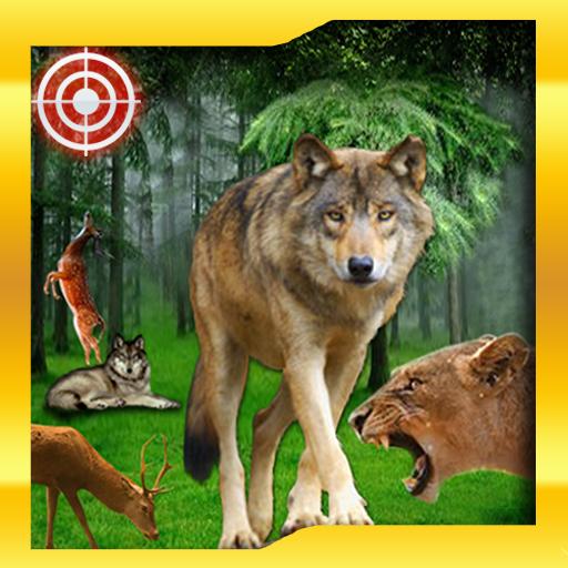 野生動物の狩猟 動作 App LOGO-硬是要APP