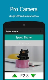 Pro Camera- screenshot thumbnail