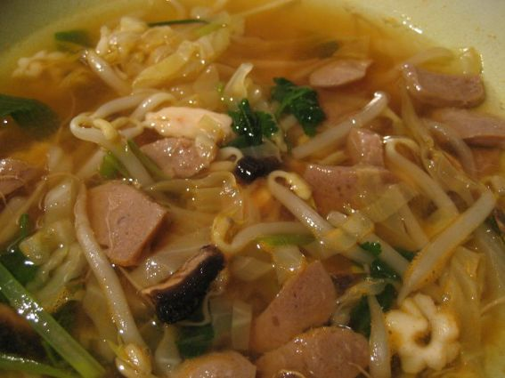 Korean Seafood Soup Recipe