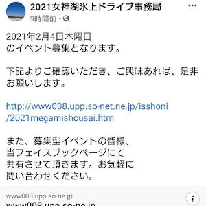 S1  初年度登録2015.01千葉市川 2nd仙台 そして2018.09東京練馬で自分登録のカスタム事例画像 りょういちさんの2020年10月26日20:29の投稿