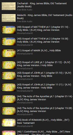 오디오 성경 KJV