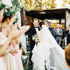 Wedding photographer Kira Nevskaya (dewberry). Photo of 30.05.2017