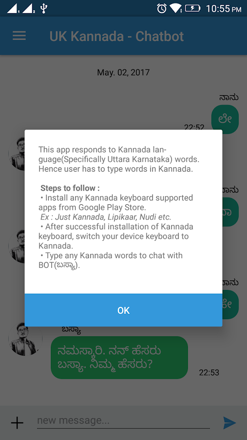 UK Kannada - Chat Bot- screenshot