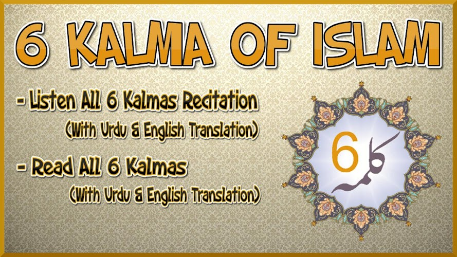 Download 6 kalmas of Islam : Audio with Translation APK