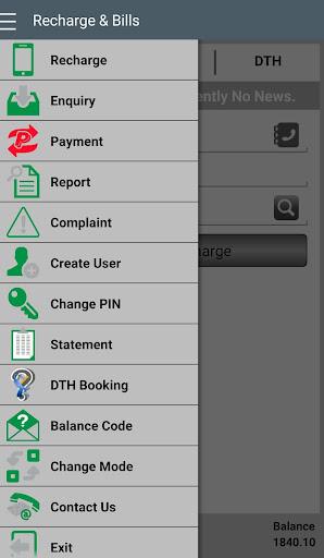BizForce Recharge 1.26 screenshots 4