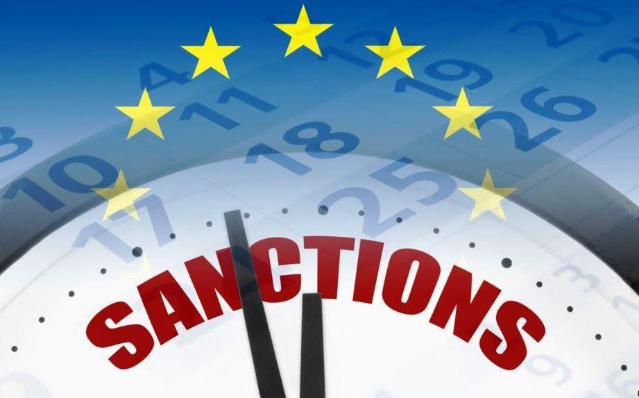 Українські банки спіймали на проводці санкційних грошей