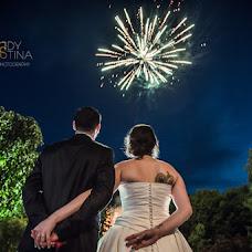 Wedding photographer Maddy Christina (christina). Photo of 27.07.2015