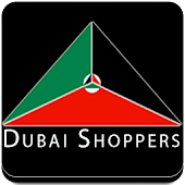 Dubai Shoppers